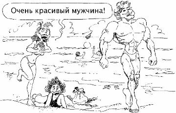 russisch lernen assimil Zeichnung