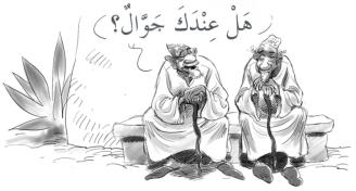 arabisch lernen assimil Zeichnungen