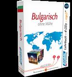 Bulgarisch lernen Audio-Plus-SK ASSiMiL