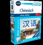 Chinesisch lernen Audio-SK B2