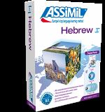 Hebräisch lernen Audio-Plus-SK ASSiMiL