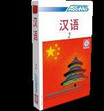 Chinesisch lernen Audio-CDs B2