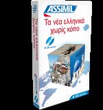 Griechisch lernen Audio-CDs ASSiMiL