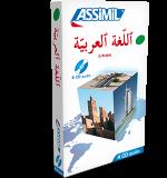 Arabisch lernen Audio-CDs