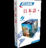 ASSiMiL Audio-CDs 1 Japanisch