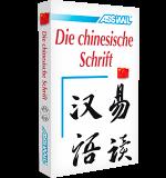 Chinesische Schrift lernen Lehrbuch