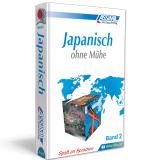 ASSiMiL Lehrbuch 2 Japanisch