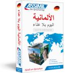 Arabisch lernen sprachkurs
