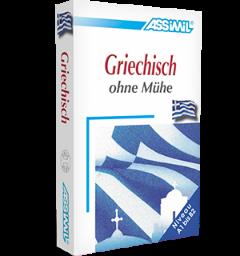 ASSiMiL Sprachkurs Griechisch kostenlos hören