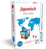 Audio-Sprachkurs 1 Japanisch ASSiMiL