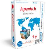 Audio-Sprachkurs 2 Japanisch ASSiMiL