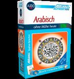 Arabisch lernen Audio-SK ASSiMiL
