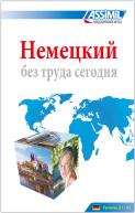 DaF für Russen Lehrbuch ASSiMiL