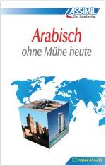 Arabisch ohne Mühe heute