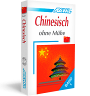 ASSiMiL Chinesisch ohne Mühe 1