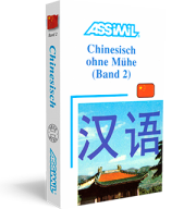 ASSiMiL Chinesisch ohne Mühe II