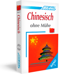 ASSiMiL Chinesisch