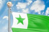 Esperantobuchtag