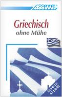 Griechisch ohne Mühe