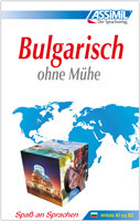 Bulgarisch ohne Mühe