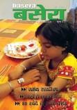 hindi lernen assimil Basera