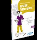 arabe littéraire