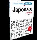 WB japanese