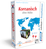 ASSiMiL Audio-Plus-Sprachkurs Koreanisch