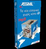 Griechisch lernen mp3-CD ASSiMiL