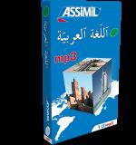 Arabisch lernen mp3-CD