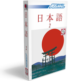 ASSiMiL Audio-CDs 2 Japanisch