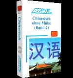 Chinesisch lernen Lehrbuch Band 2
