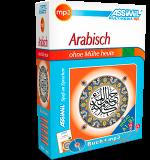 Arabisch lernen mp3-SK ASSiMiL