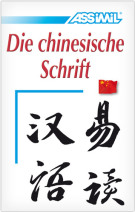 chinesische schrift lernen assimil