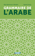 ASSiMiL arabische Grammatik