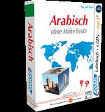Arabisch lernen Audio-Plus-SK ASSiMiL