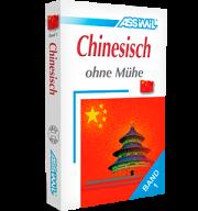 ASSiMiL Chinesisch ohne Mühe 1