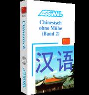 ASSiMiL Chinesisch ohne Mühe II