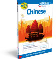 ConGuide chinese