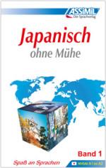 ASSiMiL Japanisch