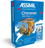 ASSiMiL chinese I MASK