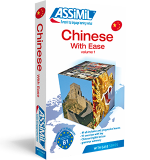 ASSiMiL chinese I
