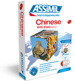 ASSiMiL chinese I ASK