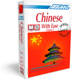 ASSiMiL chinese II ASK