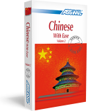 ASSiMiL chinese II