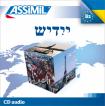 audio CDs yiddish