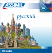 audio CDs russian