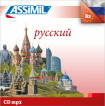 mp3 CD russian