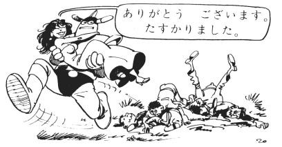 Cartoon Japanisch ohne Mühe