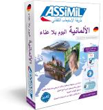 A+Box Deutsch für Arabischsprecher